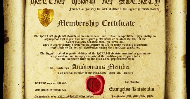New HELLIQ Membership Certificate