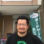 HELLIQ Member 283: Katsumi Takahashi