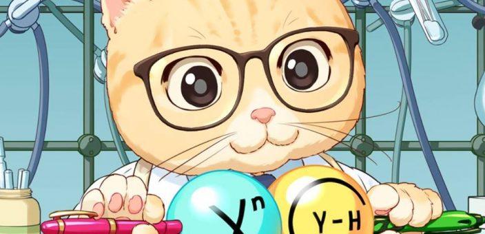 HELLIQ Member 301: Kounosuke Oisaki (生長 幸之助)